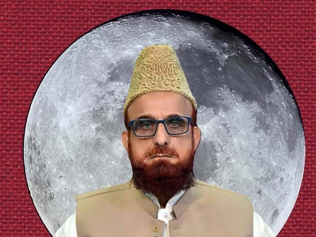 What religious qualifications does moon sighting even require?