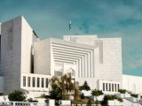 The Supreme Court of Pakistan. PHOTO: FILE